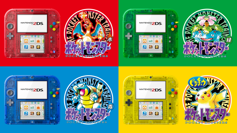 Japanese Nintendo 2DS Pokemon Edition