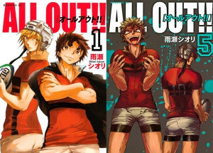 All Out!! Manga Cover 1 & 5