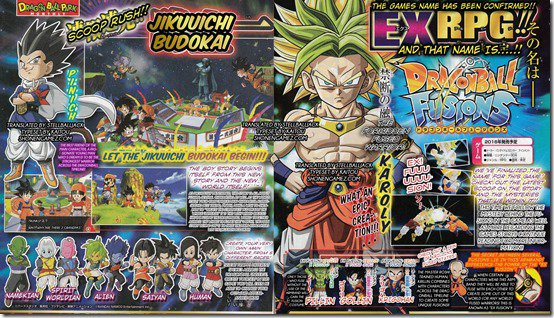 Dragon Ball Fusion Ad