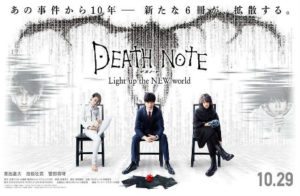 Death Note Light Up The New World Movie