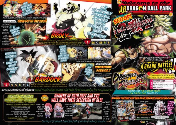 Dragon Ball FighterZ Scan