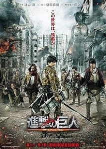 Attack On Titan 1st Japanese Live Action