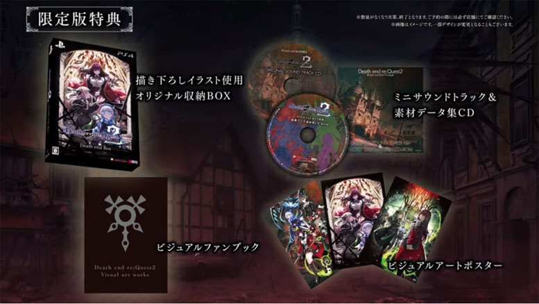 death end request 2 bundle